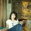 Ольга, 36, г.Домодедово