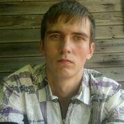 Сергей Леоненко, 27, г.Староминская