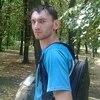 Михаил, 31, г.Красноярск