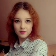 Алина, 19, г.Волгоград