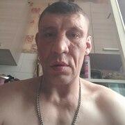 Денис 41 Ярцево