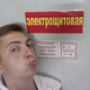 Vladislav, 21, Dzhankoy