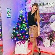 Валерия 29 лет (Рак) Сосновый Бор