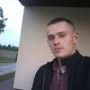 степан, 25, г.Strzeszyn