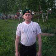 Александр, 48, г.Биробиджан