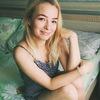 Мария, 21, г.Ногинск