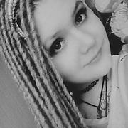 Анастасия, 22, г.Биробиджан