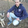 Евгений Лапин, 30, г.Чебоксары