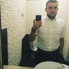 Сергій, 29, Теребовля