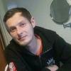 Дмитрий Александрович, 32, г.Щелково