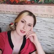 Марина, 28, г.Усть-Илимск