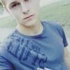 Саша, 23, г.Свердловск