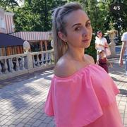 Татьяна 26 лет (Козерог) хочет познакомиться в Полтаве