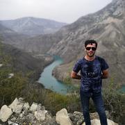 Георгий, 29, г.Белореченск