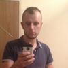 вален, 26, Кременчук