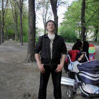 Сергей, 38 лет, Скорпион, Киев