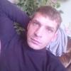 Алексей, 30, г.Шимановск