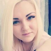 Илона, 21, г.Полтава