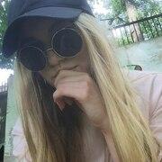 Екатерина, 18, г.Ульяновск