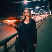 Александра, 23, г.Брест