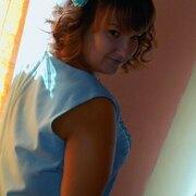Елена, 29, г.Слюдянка
