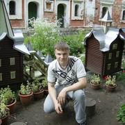 Антон 32 года (Стрелец) Александров