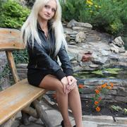 Марина 30 лет (Козерог) Сумы