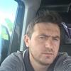 Сергій, 30, г.Wawel