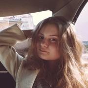 Полина, 18, г.Калининград