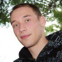 Михайло, 25 років, Скорпіон, Львів