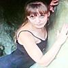 Natasha, 41, г.Волгодонск