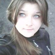 Екатерина, 20, г.Хилок