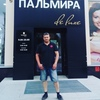 виталий, 39, г.Курган