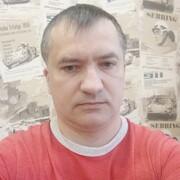Максимка 43 Пермь