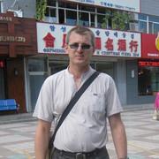 Павел 47 Дальнегорск