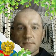 Юрий 40 Ростов-на-Дону