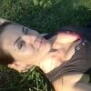 Александра, 32, г.Адлер