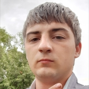 Алекс 30 Кривой Рог