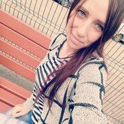 Начать знакомство с пользователем Светлана 28 лет (Близнецы) в Ярославле