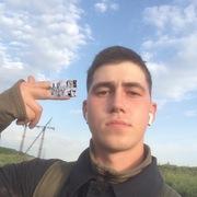 Pavel, 41, г.Новочеркасск