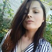 Илона, 23, г.Ужгород