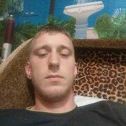 Евгений, 24, г.Бахчисарай