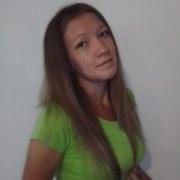 Анастасия, 25, г.Майкоп