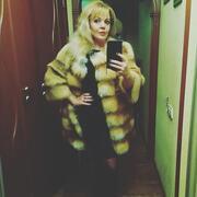 Ирина, 33 года, Дева