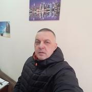 Максим 45 Донецк