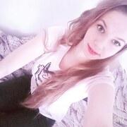 Елена, 19, г.Пермь