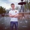 Максим, 22, г.Тбилисская