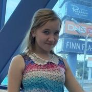 Начать знакомство с пользователем Валентина 20 лет (Скорпион) в Малоархангельске