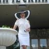 Наталья, 54, г.Артем