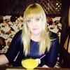 Татьяна, 35, г.Тальменка